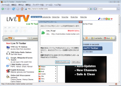 Live_TV_Toolbar_004.png