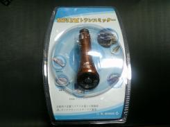 MP3_FM_001.jpg
