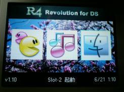 Nintendo_DS_003.jpg