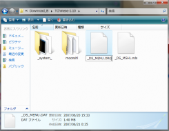 Nintendo_DS_005.png