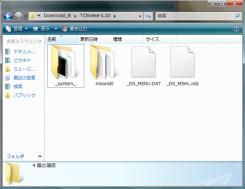 Nintendo_DS_006.png