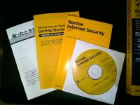 Norton_Internet_Security2007_003.jpg