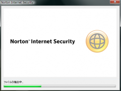 Norton_Internet_Security_2008_001.png