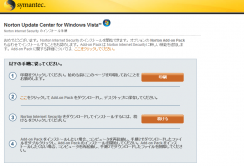 Norton_Internet_Security_2008_011.png