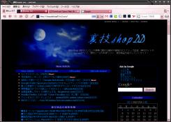 Opera_9.20b_003.png