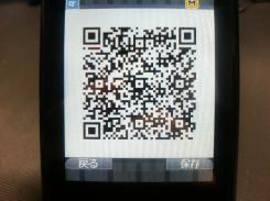 QRcode4i_003.jpg