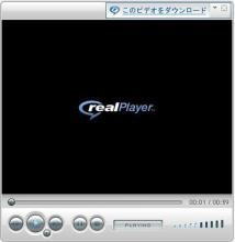 RealPlayer11_001.jpg