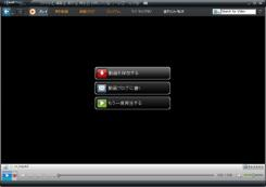 RealPlayer11_002.jpg
