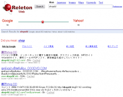 Releton_Search001.png