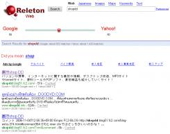 Releton_Search001.png