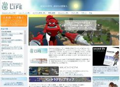 SecondLife_jp_001.jpg
