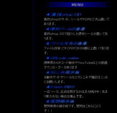 blog_menu_001.png