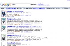 books.google.co.jp_002.png