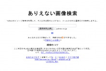 eroy.8-bit.jp.png