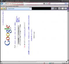google90_01.png