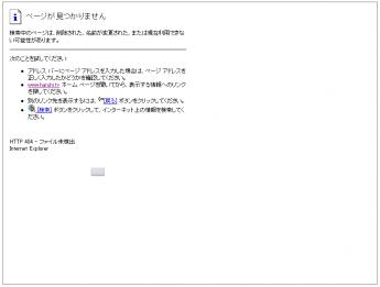 haruhi_syousitu_071218_001.png