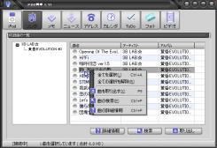 iPodMan_002.png