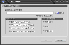 iPodMan_003.png