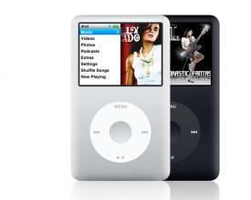 iPod_6G_001.jpg