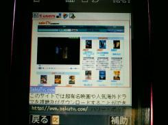 ibisBrowserDX_003.jpg