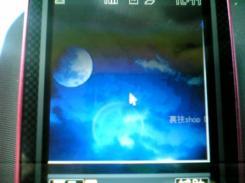 ibisBrowserDX_004.jpg