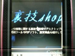 ibisBrowserDX_005.jpg