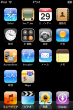 ipodtouch_iphoneapps_010.png