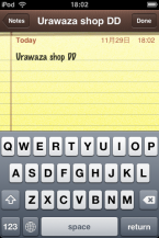 ipodtouch_iphoneapps_012.png