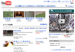 jp.youtube.com_001.png