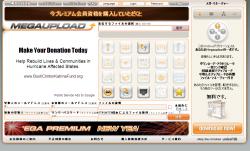 megaupload.com_002.png