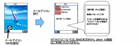 new20060830a-2s-.jpg