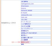 new_akiba.com.png