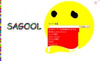 sagool002.png