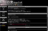 www.ugou.net001.png