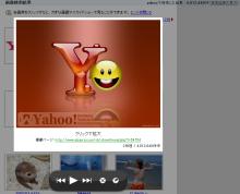 yahoo_01_001.png