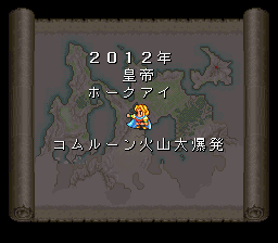 20070122021057.jpg