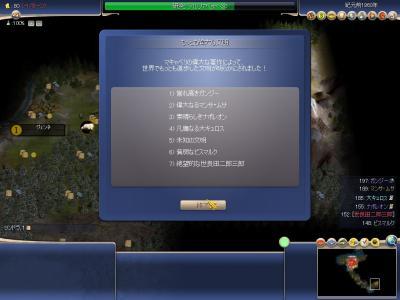 WS000019_20071205033603.jpg