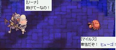 20070806182841.jpg