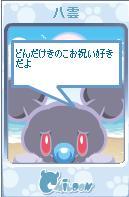 20071019140531.jpg