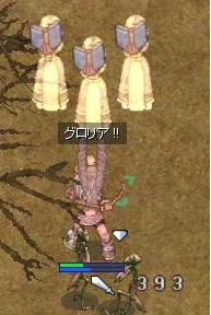 20071109160522.jpg