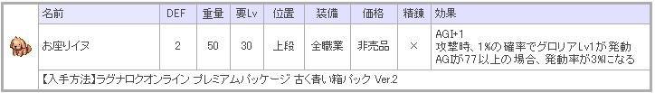 20071113124858.jpg
