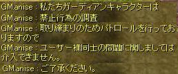 20071117230038.jpg