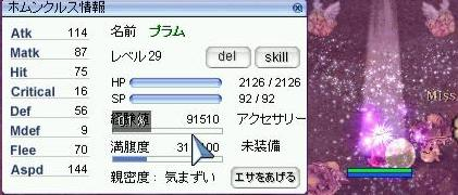 f0126554_0561955.jpg