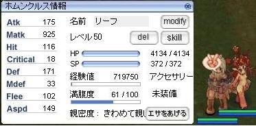 f0126554_1043469.jpg
