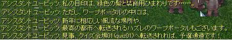 f0126554_10584448.jpg