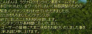 f0126554_10707.jpg