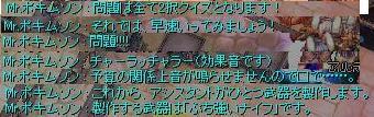 f0126554_1115434.jpg