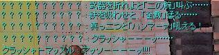f0126554_1126242.jpg