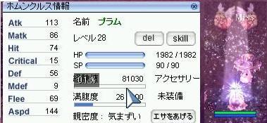 f0126554_1215183.jpg