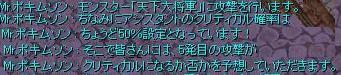 f0126554_12172287.jpg